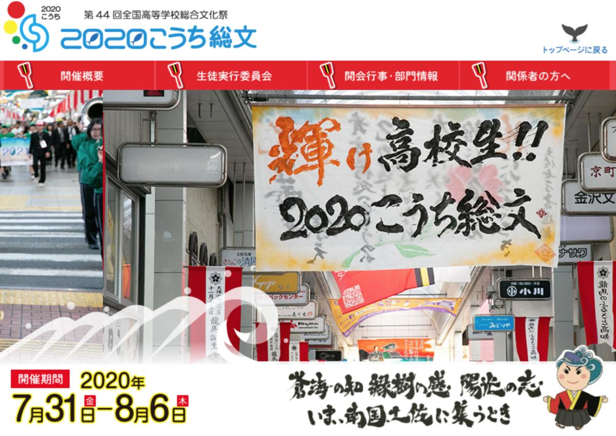f:id:kuromameokaki:20200518221706p:plain