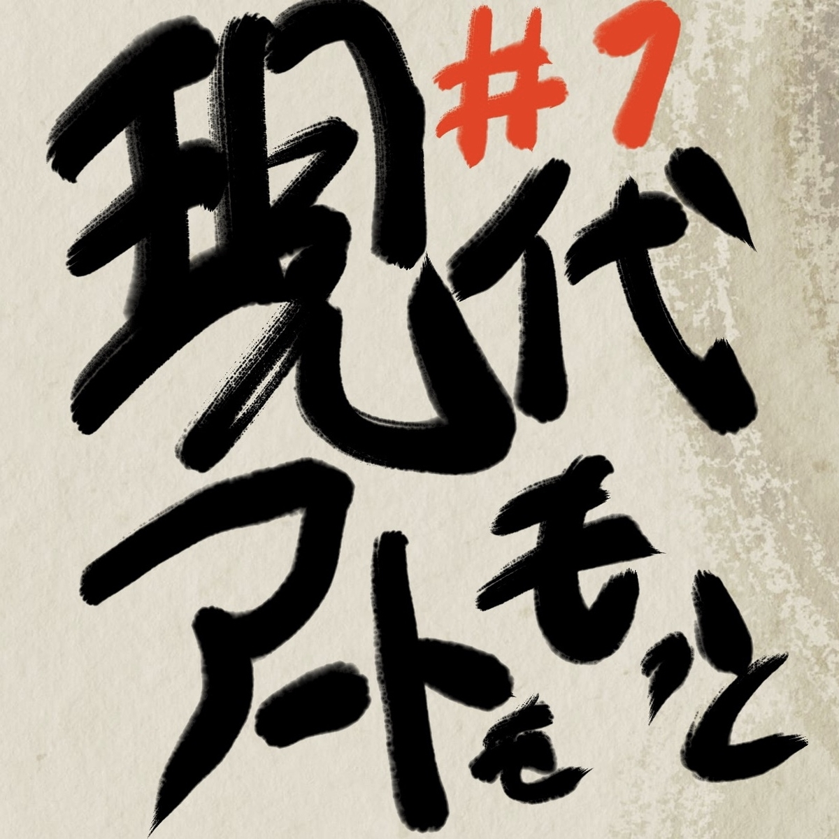f:id:kuromameokaki:20200531104829j:plain