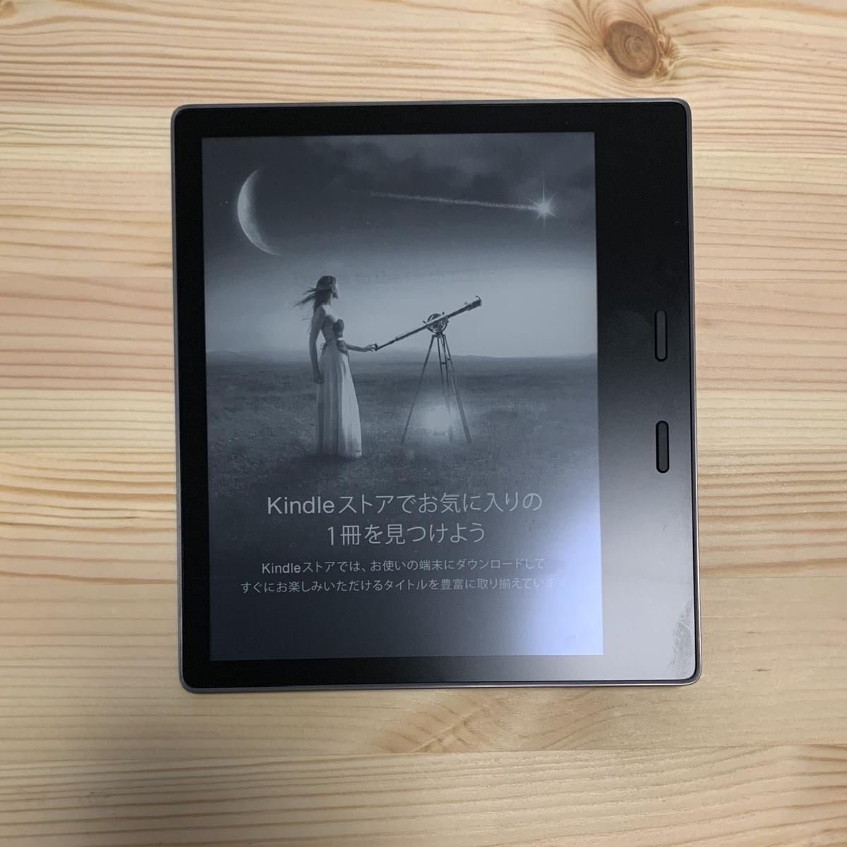 f:id:kuromameokaki:20200613215914j:plain