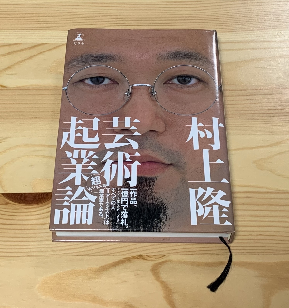 f:id:kuromameokaki:20200707214724j:plain