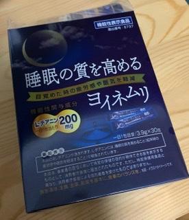 f:id:kuromameokaki:20200802133538j:plain