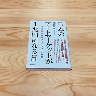 f:id:kuromameokaki:20200812110216j:plain
