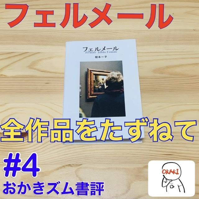 f:id:kuromameokaki:20200922215544j:plain