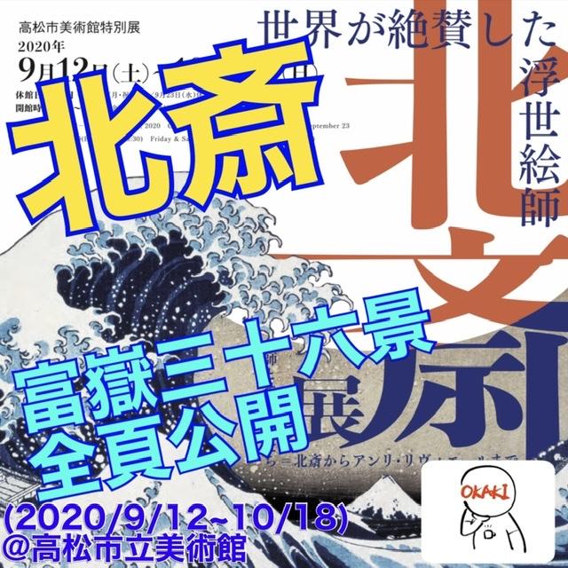 f:id:kuromameokaki:20201018090643j:plain