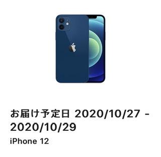 f:id:kuromameokaki:20201020211634j:plain
