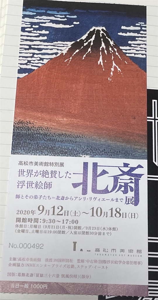 f:id:kuromameokaki:20201129173710j:plain