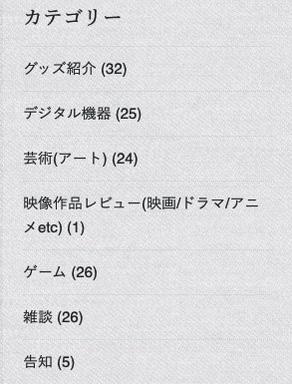 f:id:kuromameokaki:20210125220732j:plain