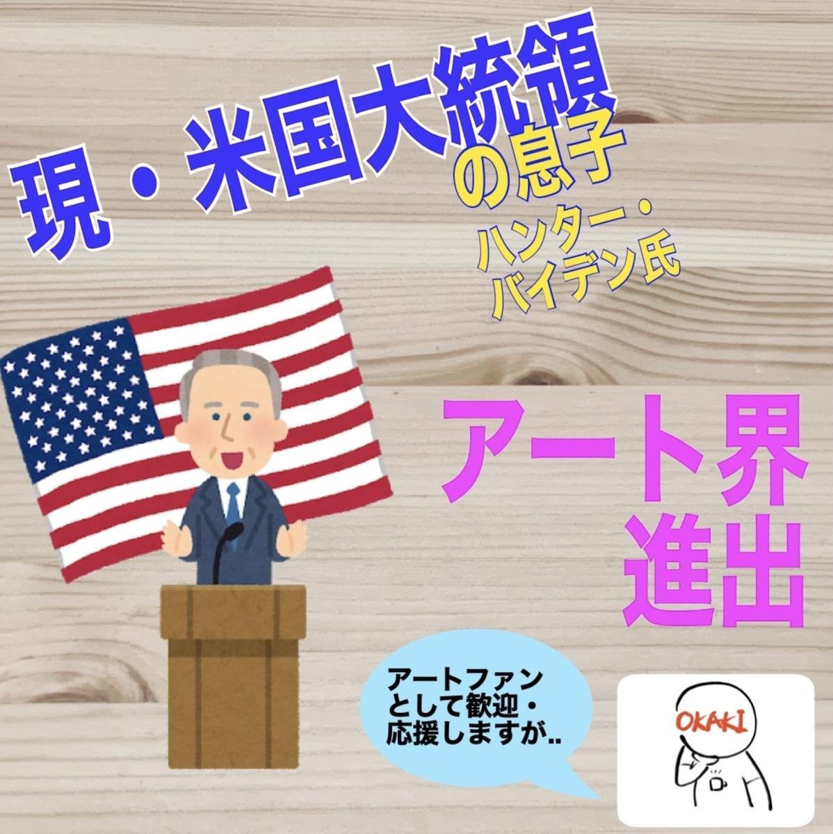 f:id:kuromameokaki:20210729220507j:plain