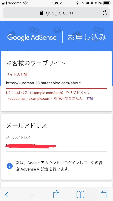 f:id:kuromaru53:20180520180258j:image