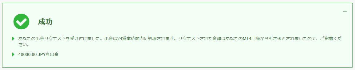 f:id:kuromarulab:20201201013851p:plain