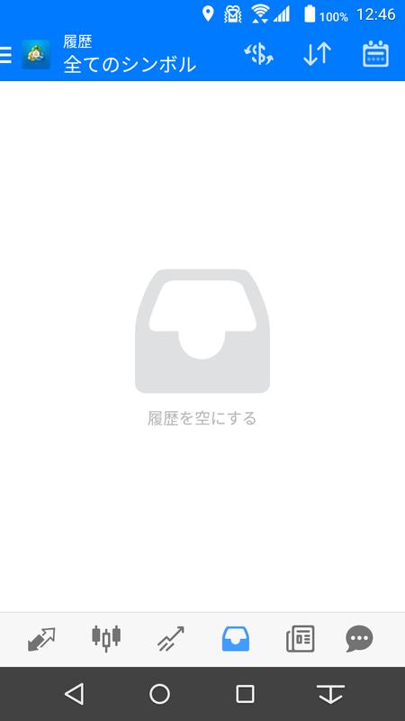 f:id:kuromarulab:20201205124829p:plain