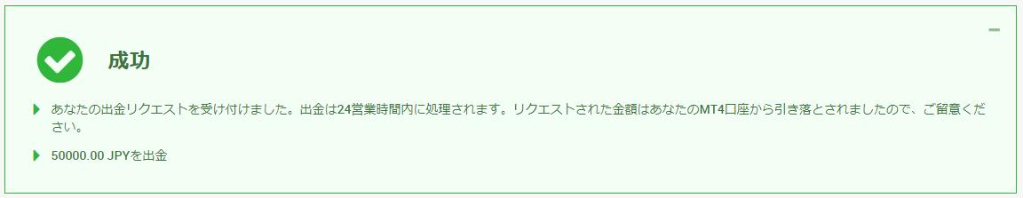 f:id:kuromarulab:20201225001152p:plain