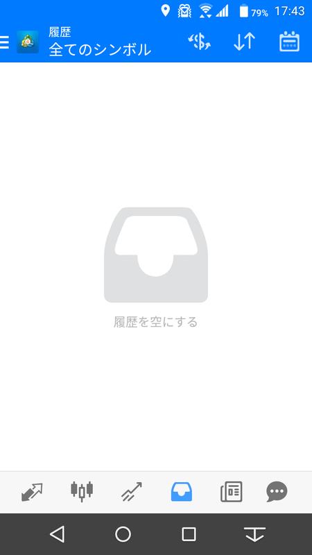 f:id:kuromarulab:20210206174428p:plain