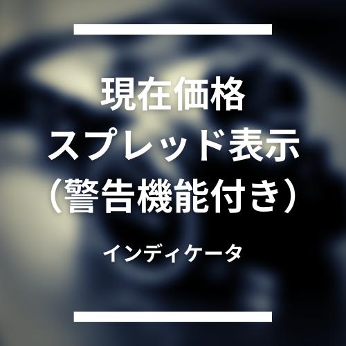 f:id:kuromarulab:20210507085223p:plain