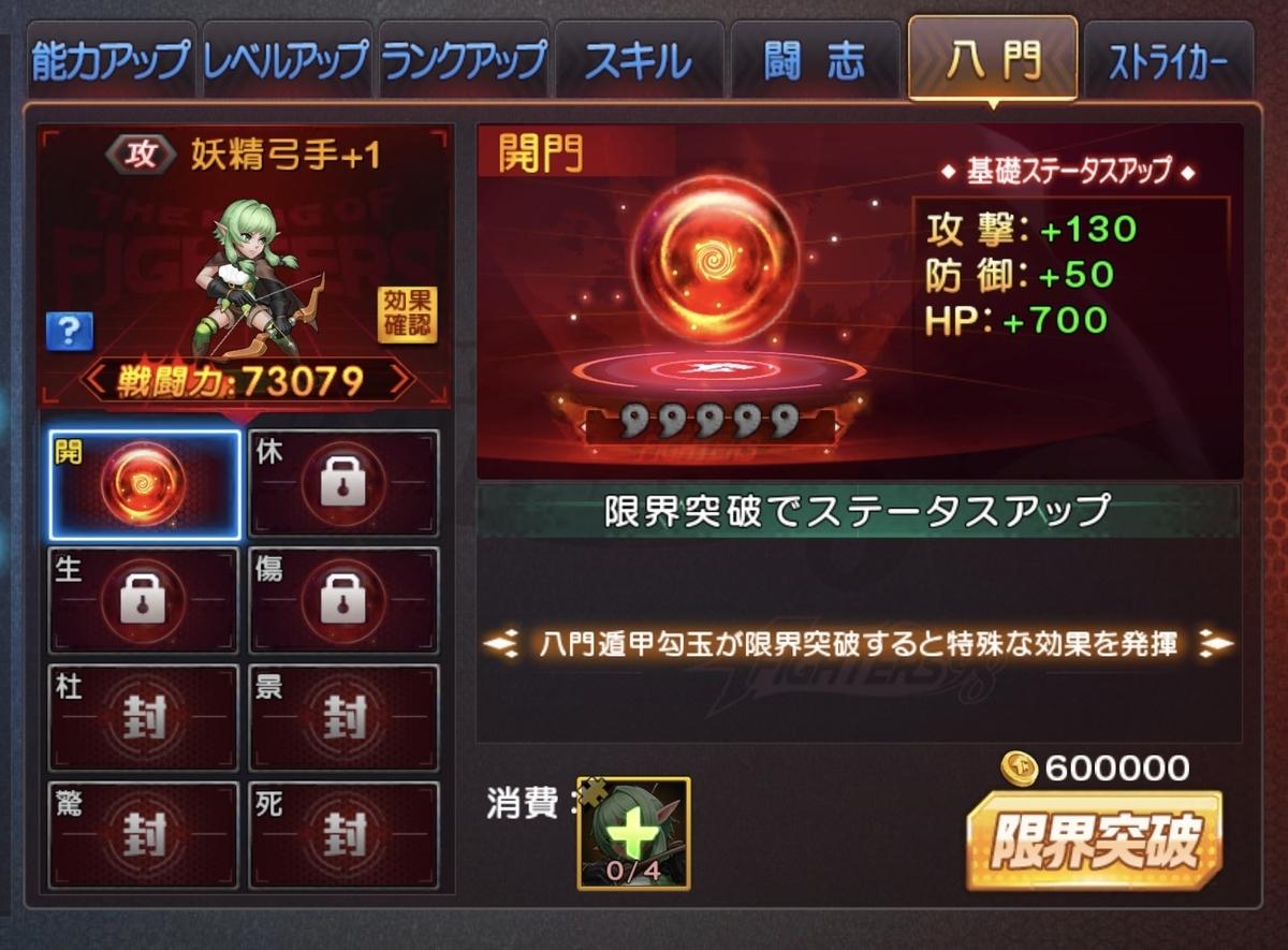 f:id:kuromasu0407:20191124111540j:plain