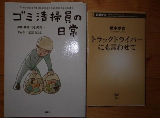 f:id:kuromasu0407:20200517203112j:plain