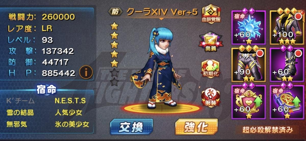 f:id:kuromasu0407:20200531153707j:plain