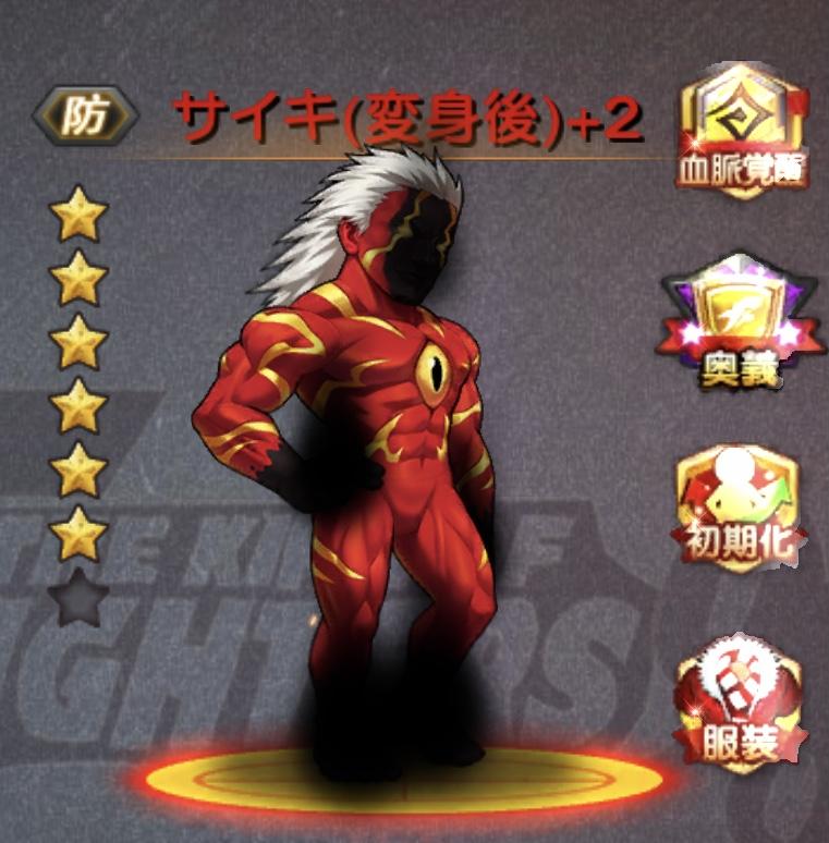 f:id:kuromasu0407:20210214202059j:plain