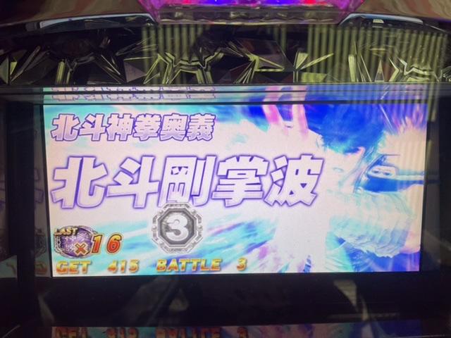 f:id:kuromasu0407:20210710093659j:plain