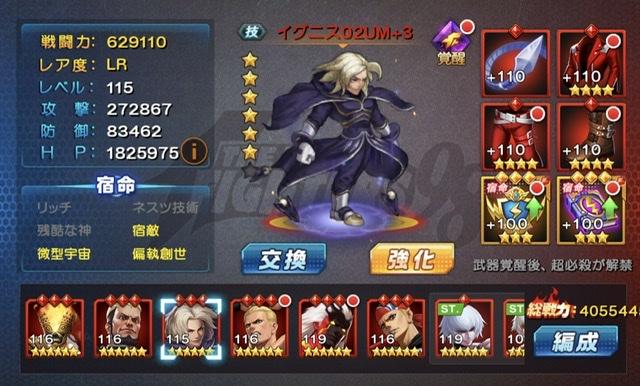 f:id:kuromasu0407:20210905085602j:plain
