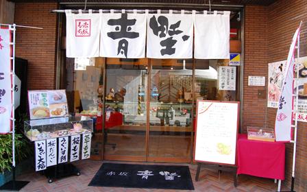 f:id:kuromekawa28tan:20201214115934j:plain