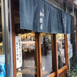 f:id:kuromekawa28tan:20201214120940j:plain