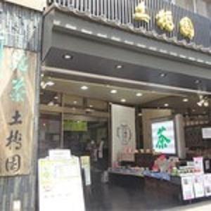 f:id:kuromekawa28tan:20201214121237j:plain