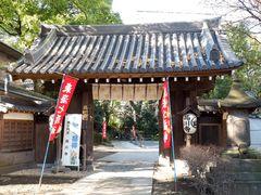 f:id:kuromekawa28tan:20210103090323j:plain