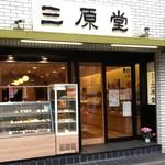 f:id:kuromekawa28tan:20210429161714j:plain