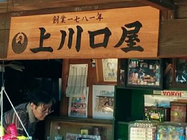 f:id:kuromekawa28tan:20210509095403j:plain