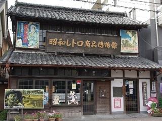 f:id:kuromekawa28tan:20210603174409j:plain
