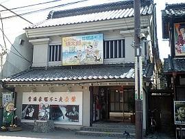 f:id:kuromekawa28tan:20210603174450j:plain