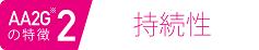 f:id:kurometi:20161121230516p:plain