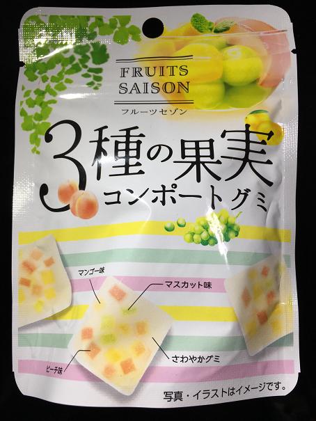f:id:kurometi:20170106221245p:plain
