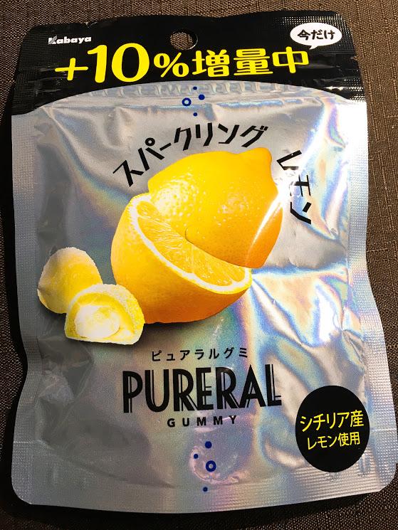 f:id:kurometi:20170314204411j:plain