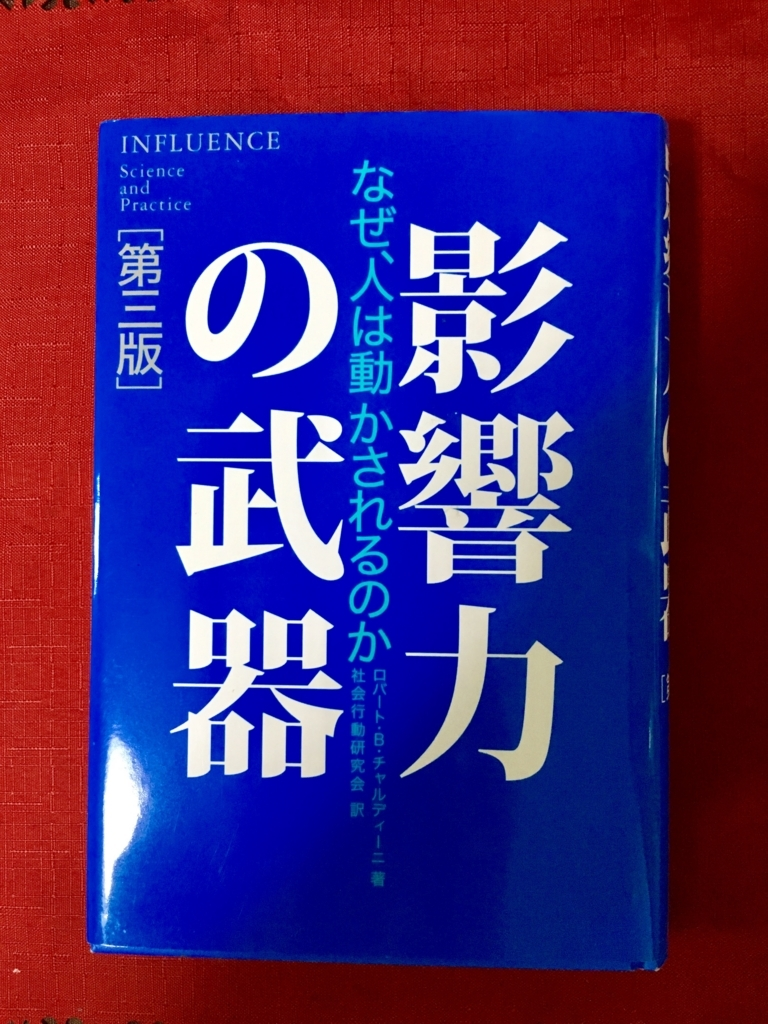 f:id:kurometi:20170819005131j:plain