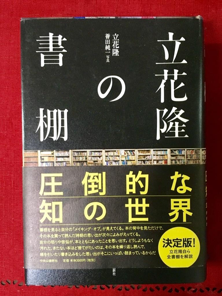 f:id:kurometi:20170819005245j:plain