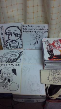 f:id:kuromi08:20111027192613j:image