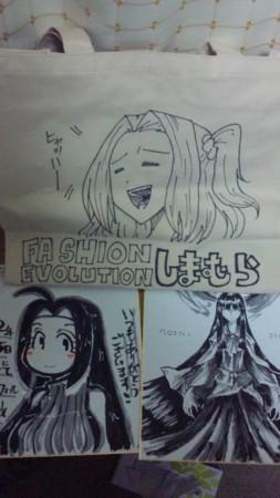 f:id:kuromi08:20120117192526j:image