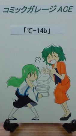 f:id:kuromi08:20120526175351j:image