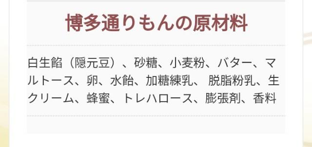 f:id:kuromi2963:20190215213539j:image