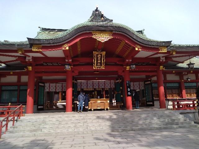 f:id:kuromi2963:20190218194927j:image