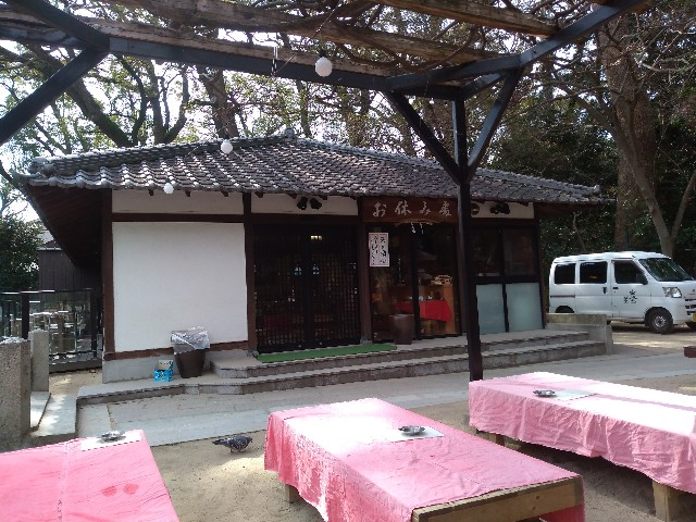 f:id:kuromi2963:20190218195150j:image