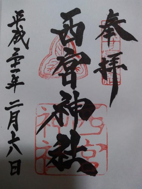 f:id:kuromi2963:20190218195611j:image