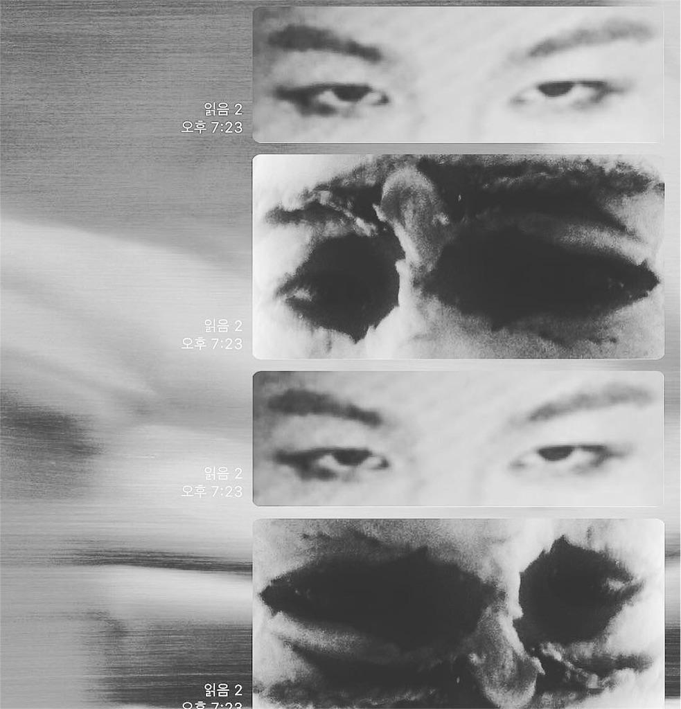 f:id:kuromiii:20160808214523j:image