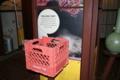 [Smithsonian National Zoo]ライブカメラでおなじみのバスケット(challenge crate)
