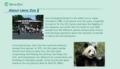 上野動物園ウェブサイトの英語ページ