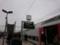 Mons駅