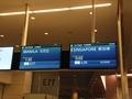 羽田空港国際線113ゲート