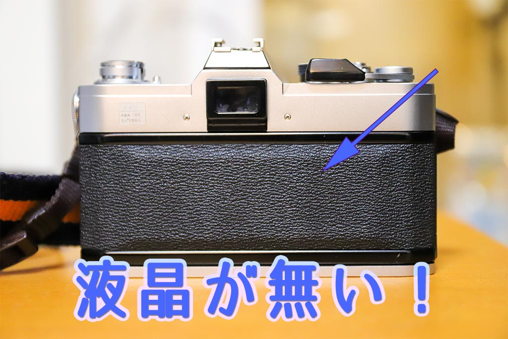 f:id:kuromitsu0528:20190202175233j:plain